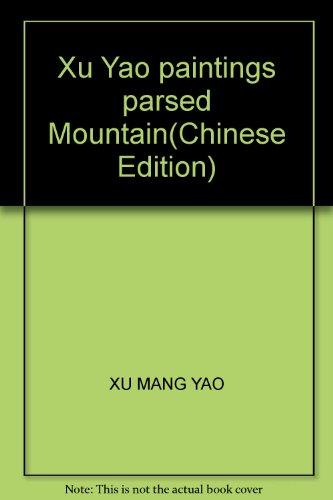 Xu Yao paintings parsed Mountain(Chinese Edition): XU MANG YAO