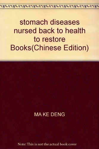 stomach diseases nursed back to health to restore Books(Chinese Edition): MA KE DENG