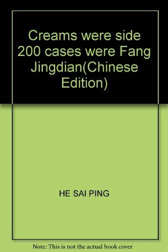 Creams were side 200 cases were Fang: HE SAI PING