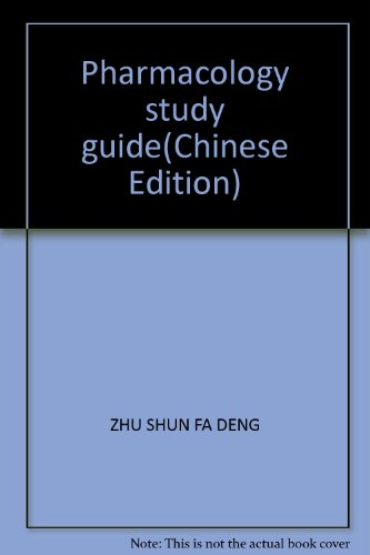 Pharmacology study guide(Chinese Edition): ZHU SHUN FA DENG