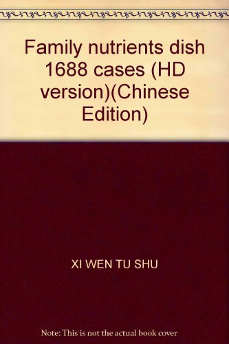 Genuine Boya 1688 cases of family nutrients dishes (HD version) rhinoceros text books compiled(...