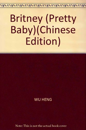 9787534235450: Britney (Pretty Baby)(Chinese Edition)
