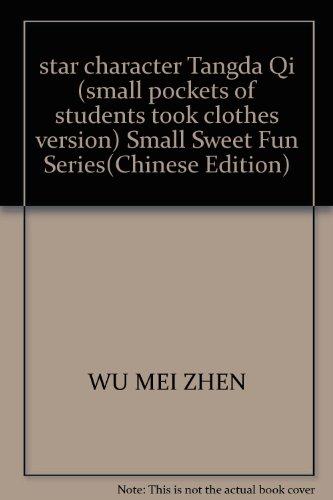 star character Tangda Qi (small pockets of: WU MEI ZHEN