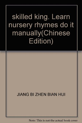 New Genuine ] learn nursery rhymes do it manually skilled Wang Jiang Bizhen 9787534246890118(...