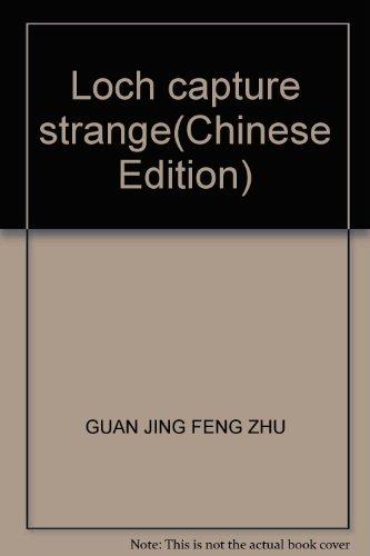 Loch capture strange: GUAN JING FENG ZHU