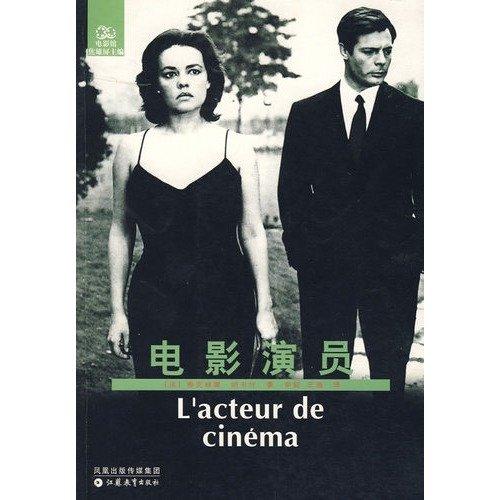 Genuine [ Film Museum: Film actor ] Na Kashi with Li Rui . Wang Di translation 978.753(Chinese ...