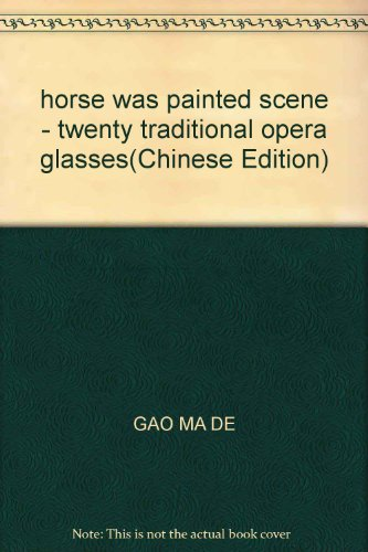 horse was painted scene - twenty traditional opera glasses(Chinese Edition): GAO MA DE