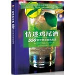 delicious and easy to do dishes selected 1688 cases(Chinese Edition): GAN ZHI RONG ZHU BIAN