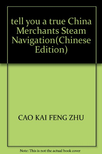 Tell you a true Steamship(Chinese Edition): CAO KAI FENG ZHU