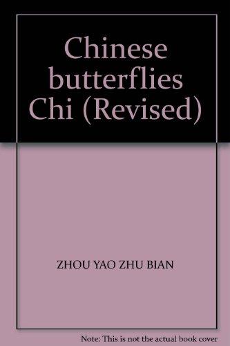 Monographia Rhopalocerorum Sinensium (Monograph of Chinese Butterflies, Second Volume): Io, Prof. ...