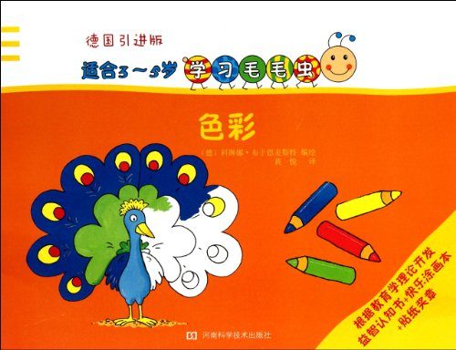 Color (for 3-5 years old Germany. the introduction of version) to study the caterpillars(Chinese ...