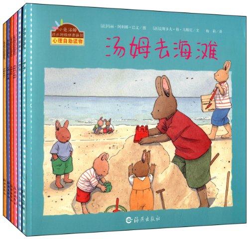 The bunny Tom series (Series 1) (6): FA) KE SI