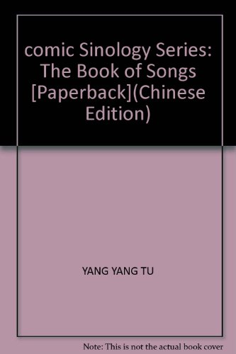 9787535044242: comic Sinology Series: The Book of Songs [Paperback](Chinese Edition)