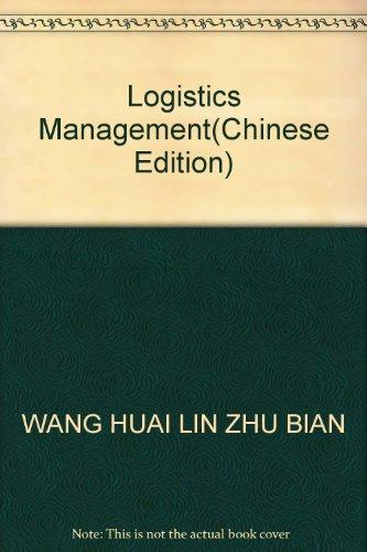 Logistics Management(Chinese Edition): WANG HUAI LIN ZHU BIAN