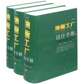 9787535251411: Grease plant design manual (Set 3 Volumes) (2nd Edition)(Chinese Edition)