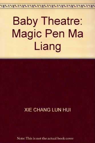 Magic Pen Ma Liang(Chinese Edition): XIE CHANG LUN