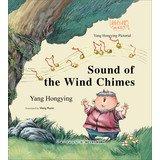 9787535392497: The Jingling Wind Chimes