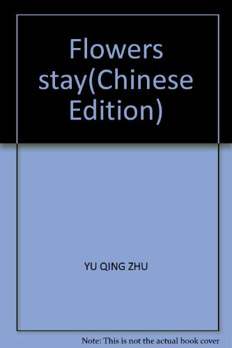 Flowers stay(Chinese Edition): YU QING ZHU