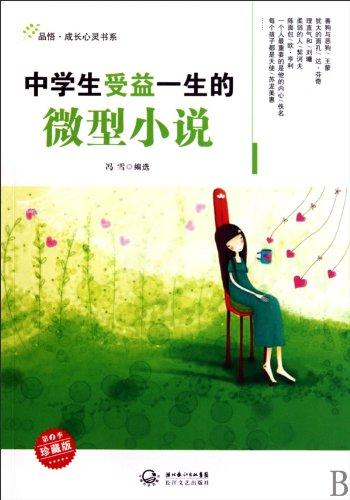 ky ] product Satoru spiritual growth book: FENG XUE