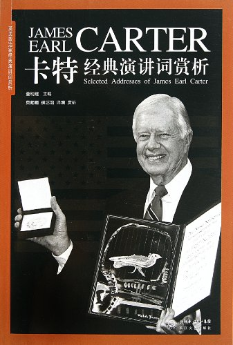 9787535448668: Selected Addresses of Jimmy Carter (Chinese Edition)