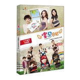 9787535466303: Baby Diary(Chinese Edition)