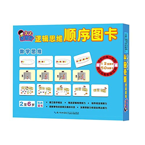 Mathematical Thinking (2-6 years old) little logical thinking observers sequence diagram card(...