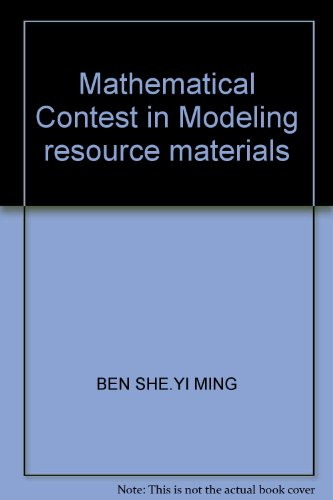9787535525949: Mathematical Contest in Modeling resource materials