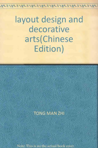 9787535605306: layout design and decorative arts(Chinese Edition)