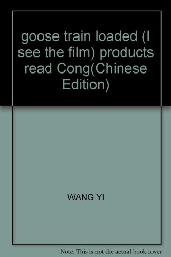 goose train loaded (I see the film) products read Cong(Chinese Edition): WANG YI