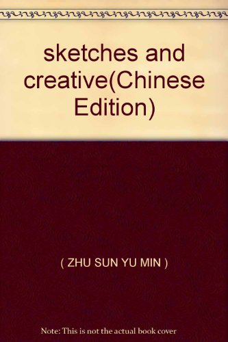sketches and creative(Chinese Edition): ZHU SUN YU MIN)