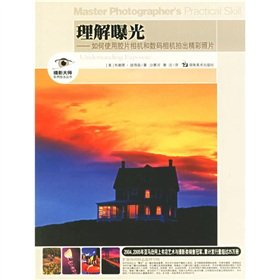 9787535624697: Master Photographers Practical Skill Understanding Exposure