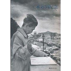 9787535638472: always chasing billion Wu Guanzhong, a memorial [Paperback]
