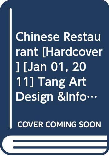 9787535641250: Chinese Restaurant