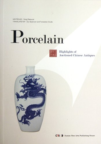 9787535652294: Highlights of Auctioned Chinese Antiques: Porcelain (English full edition) (Chinese Edition)