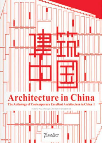 9787535652874: Architecture in ChinaThe Ant holog y o f Contemporary Excellent Architecturein China