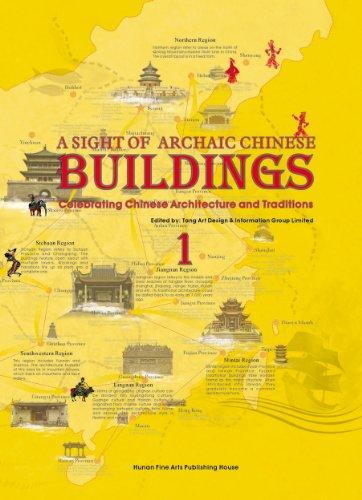 Parade traditional culture in ancient China -: GUANG ZHOU SHI