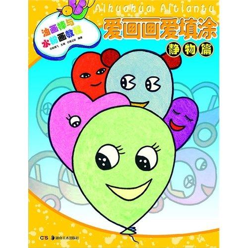 9787535656995: The net visits of return to Mou a smile a malicious gentleness (Chinese edidion) Pinyin: wang you zhi hui mou yi xiao hen wen rou