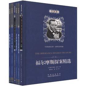 Wu Guanzhong Hua Pu: People(Chinese Edition): WU GUAN ZHONG