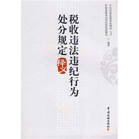 Wu Guanzhong: Hua Pu and flowers(Chinese Edition): WU GUAN ZHONG
