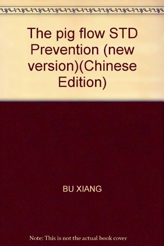 The pig flow STD Prevention (new version)(Chinese Edition)(Old-Used): BU XIANG