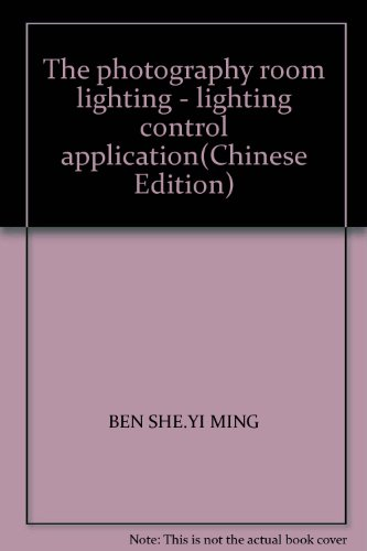The photography room lighting - lighting control application(Chinese Edition): BEN SHE.YI MING