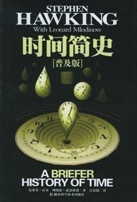 data analysis using sas peng chao ying joanne