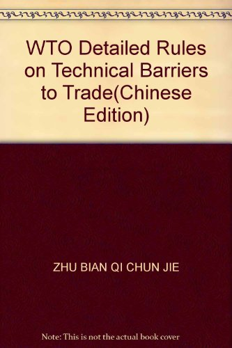 WTO Detailed Rules on Technical Barriers to Trade(Chinese Edition): ZHU BIAN QI CHUN JIE