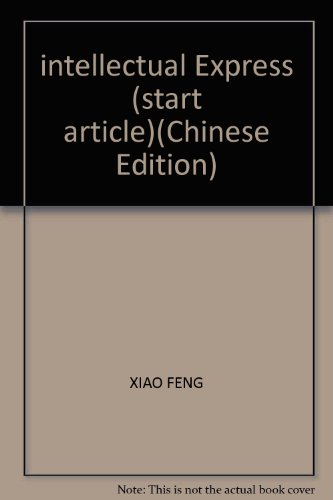 intellectual Express (start article)(Chinese Edition): XIAO FENG
