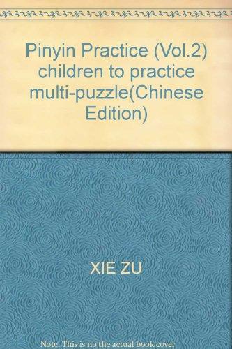 Pinyin Practice (Vol.2) children to practice multi-puzzle(Chinese: XIE ZU