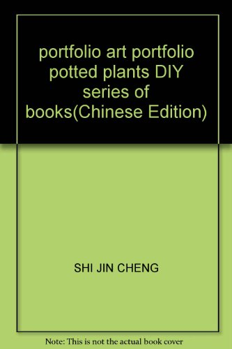 portfolio art portfolio potted plants DIY series of books(Chinese Edition): SHI JIN CHENG