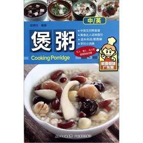 Genuine Boya congee: delicious flavor Cantonese cuisine: LIANG QI LING