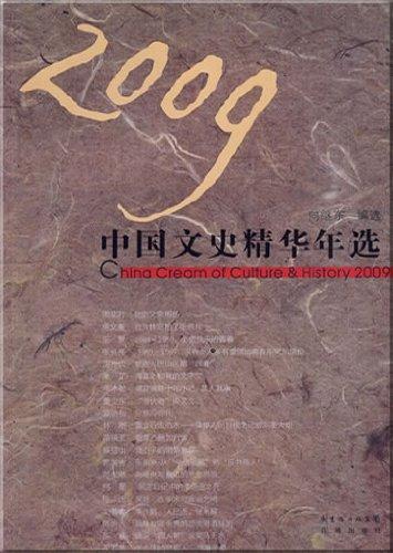 2009(Chinese Edition): XIANG JI DONG
