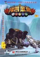 9787536059177: animal King Kong (2) (Paperback)(Chinese Edition)