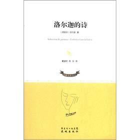 Genuine] Lorca's poetry Garcia lol Buddha. (FedericoGarciaLorca)(Chinese: JIA XI YA